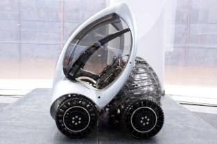 Searchamelia.com: Introducing future car model Hiriko