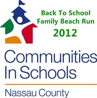 Back To School Family Beach Run 2012