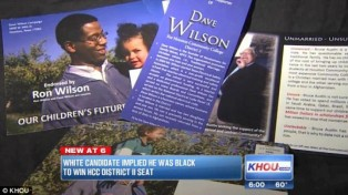 Texas Campaign brochure