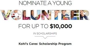 Kohl's Cares Scholarship Program 2014
