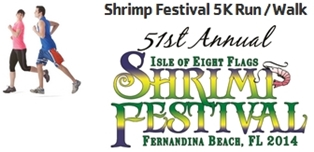 2014 Shrimp Festival 5K Run or Walk