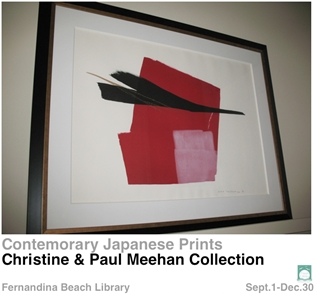 Friends of the Library Presents The Art of the Japanese Print